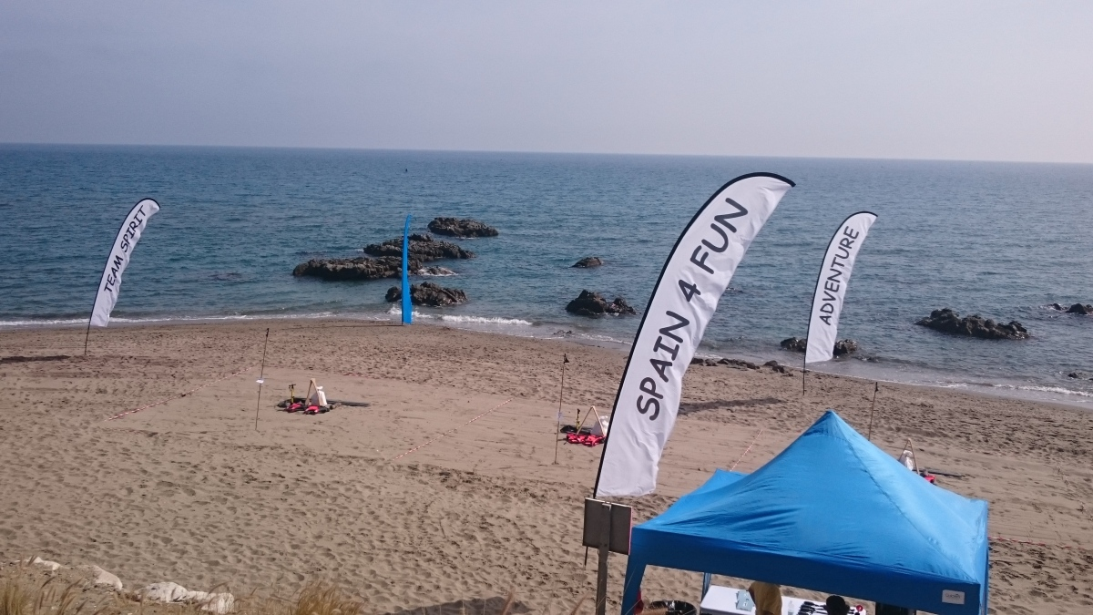 ROBINSON CRUSOE BASECAMP Málaga Costa del Sol construct base camp and complete different feats 01 | Team4you